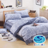 【沙比瑞爾Saebi-Rer-墨藍詩意】台灣製活性柔絲絨雙人六件式床罩組