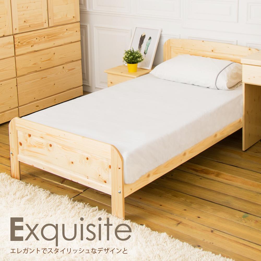 HAPPYHOME 千鶴3.5尺白松木加大單人床-不含床頭櫃-床墊 CG8-082-1免運費