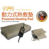 【樂齡網】舒美立得深層遠紅外線動力式 熱敷墊毯-DR3663