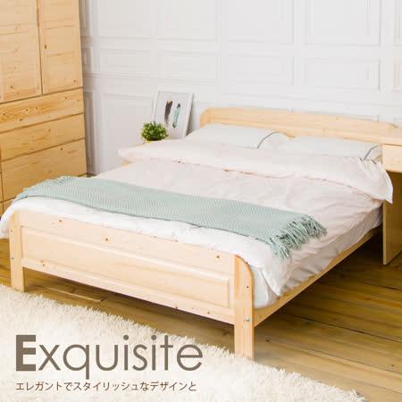 沙羅 5尺白松木實木雙人床
