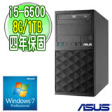 ASUS 華碩 B150 商用電腦 (Core i5-6500 8G 1TB DVD-RW Win7專業版 四年保固)