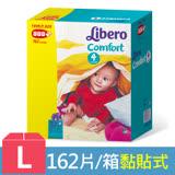 【麗貝樂】嬰兒紙尿褲4號-L (54片x3包/箱) 特規版