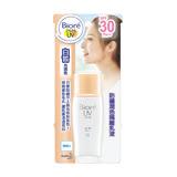 Biore 蜜妮  防曬潤色隔離乳液(白皙光透色) SPF30/ PA++ 30ml