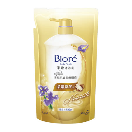 Biore 蜜妮 淨嫩沐浴乳 柔嫩潤澤型 - 神奈川紫鳶香 700ml(補充包)