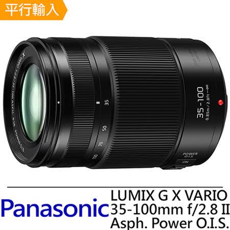 Panasonic Lumix G X Vario 35-100mm f/2.8 II Asph. Power O.I.S. 遠攝變焦鏡頭*(平行輸入)-送外出型腳架+專用拭鏡筆
