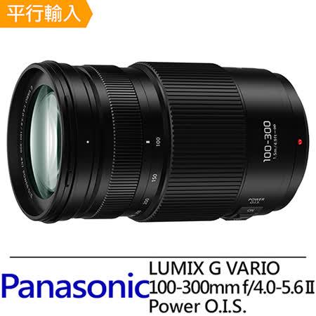 Panasonic Lumix G Vario 100-300mm f/4.0-5.6 II Power O.I.S. 遠攝變焦鏡頭*(平行輸入)-送外出型腳架+專用拭鏡筆