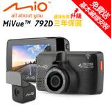【限時特惠價】Mio 792D SONY星光級 1080P GPS測速 WIFI雙鏡頭行車紀錄器★加贈32G記憶卡★