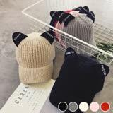 【PS Mall】 新款甜美可愛毛線帽 貓咪俏皮針織棒球帽 貓耳朵帽 (G2484)