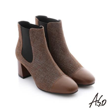 A.S.O阿瘦 真皮直套式短靴