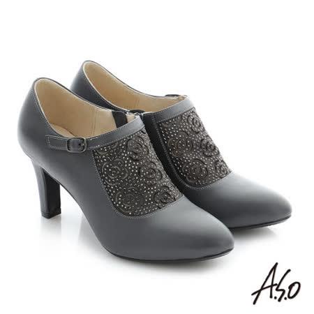 A.S.O 真皮奈米踝靴