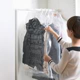 【PS Mall】掛式真空衣物壓縮袋 側拉懸掛壓縮袋 收納防塵 吊掛式 掛衣袋 (J583)