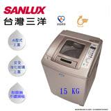 【台灣三洋 SANLUX】15公斤直流變頻超音波洗衣機 SW-15DU1