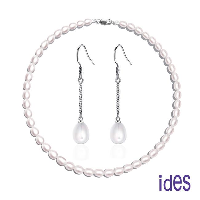 ides愛蒂思 限量天然淡水珍珠項鍊耳環套組/水滴型+垂吊式耳環(長)