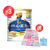 亞培 心美力 3號High Q Plus(新升級)(1700gx3罐)+(贈品) 亞培 粉紅豬小妹繽紛遊戲墊