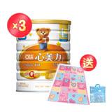 亞培 心美力 4號High Q Plus(1700gx3罐)+(贈品) 亞培 粉紅豬小妹繽紛遊戲墊
