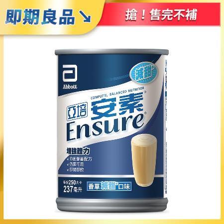 亞培安素香草 少甜口味(237ml x 30入)