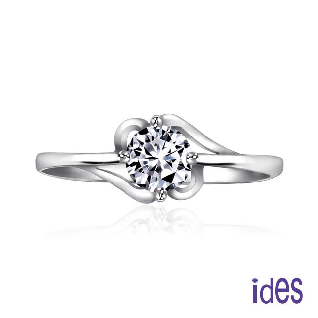 ides愛蒂思 珍愛30分E/VS1八心八箭完美3EX車工鑽石戒指/求婚結婚戒