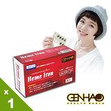 純點數兌換【GENHAO】血紅素鐵 1盒 節目推薦.日本製造