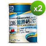 亞培 葡勝納3重強護粉狀配方(850gx2罐)