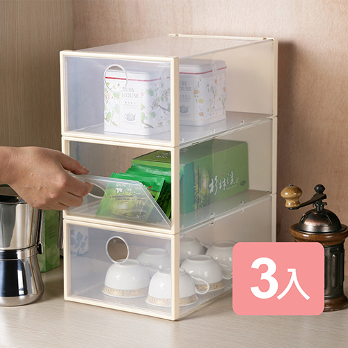 《真心良品》前掀式可疊淺色收納盒(3入)