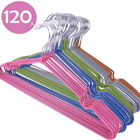 乾濕兩用 不鏽鋼防滑衣架120入