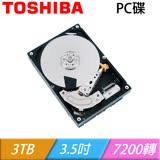 TOSHIBA 東芝 PC碟 3TB 3.5吋 7200轉 SATA3 內接硬碟 三年保(DT01ACA300)