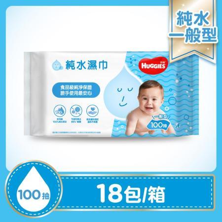 【好奇】純水嬰兒濕巾100抽(3包x6組/箱)
