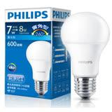 【飛利浦 PHILIPS】LED球型 7W 廣角LED燈泡E27 白光6500K 全電壓(6入組)