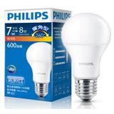 【飛利浦 PHILIPS】LED球型 7W 廣角LED燈泡E27 黃光6500K 全電壓(6入組)