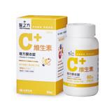 純點數兌換【台塑生醫】維生素C複方膜衣錠(60錠/瓶)