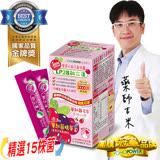 純點數兌換【悠活原力】LP28敏立清益生菌(第3代加強版)-蔓越莓多多(30條入/盒)