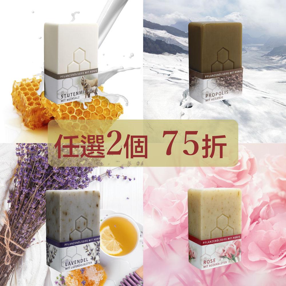 德國Bienen-Diätic 滋潤保水潔膚皂 - 兩件組