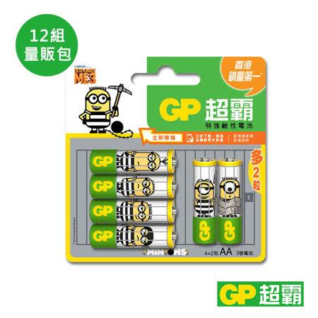 GP超霸-SA 3號特強鹼性電池(小小兵越獄版4+2入)