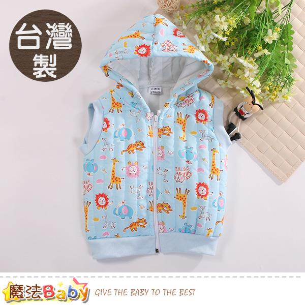 魔法Baby 嬰幼兒外套 台灣製鋪棉輕量兒童連帽背心外套 k60520
