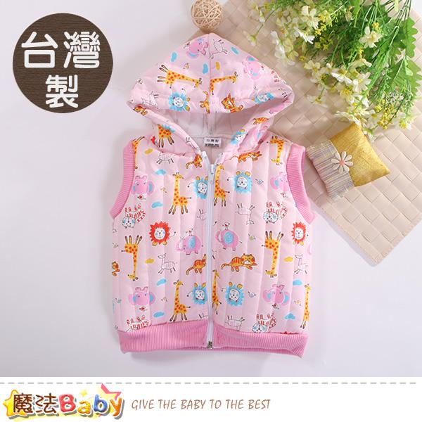 魔法Baby 嬰幼兒外套 台灣製鋪棉輕量兒童連帽背心外套 k60522