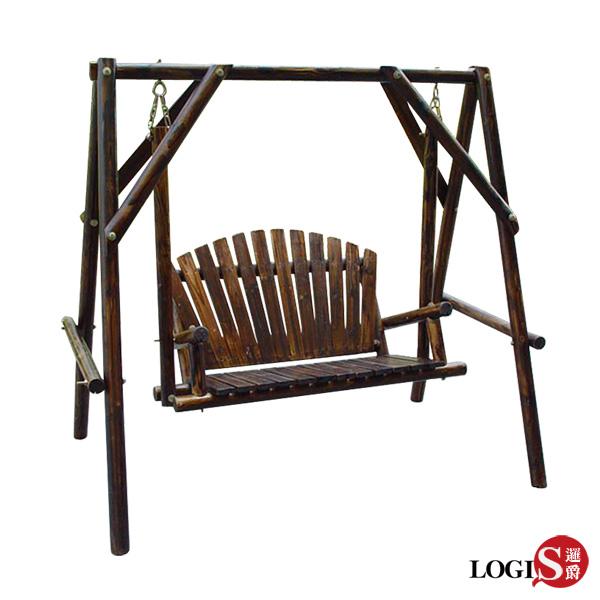 邏爵LOGIS樸木雙人戶外休閒鞦韆 搖椅 秋千 休憩椅