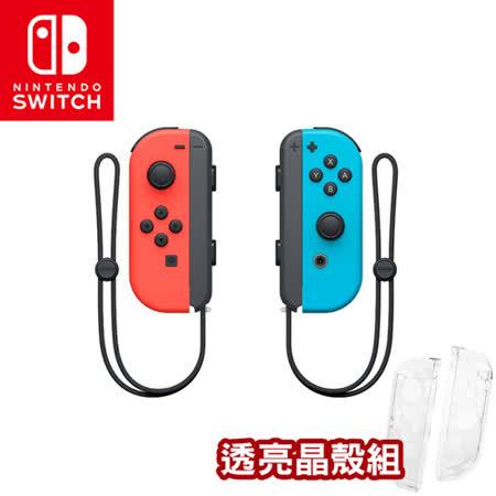 Joy-Con左右控制器 電光紅&藍