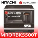 HITACHI日立33L過熱水蒸氣烘烤微波爐MRO-RBK5500T★售價已現折★