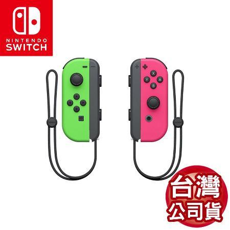 Joy-Con左右控制器 綠色&粉紅