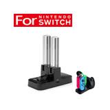 任天堂Switch Joy-Con+Pro雙用控制器充電座(TNS-879)