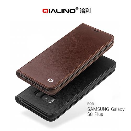 QIALINO SAMSUNG Galaxy S8 Plus 經典皮套