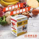 【信東生技】倍比B群雙層錠(牛磺酸升級)(60粒/盒)