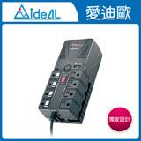 愛迪歐IDEAL 最佳穩壓小幫手 穩壓器《PS-800》AVR
