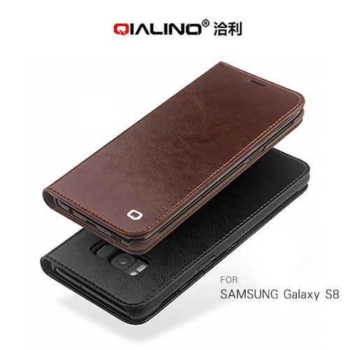 QIALINO SAMSUNG Galaxy S8 經典皮套
