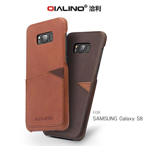 QIALINO SAMSUNG Galaxy S8 真皮插卡背套