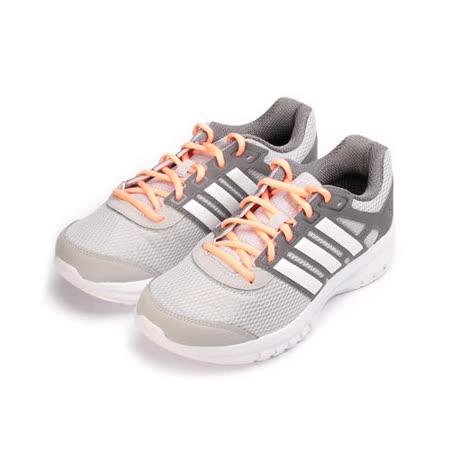 ADIDAS  限定版輕量吸震跑鞋