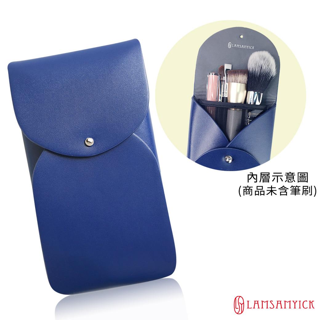 LSY林三益 釘扣式妝品刷具兩用袋(藍)