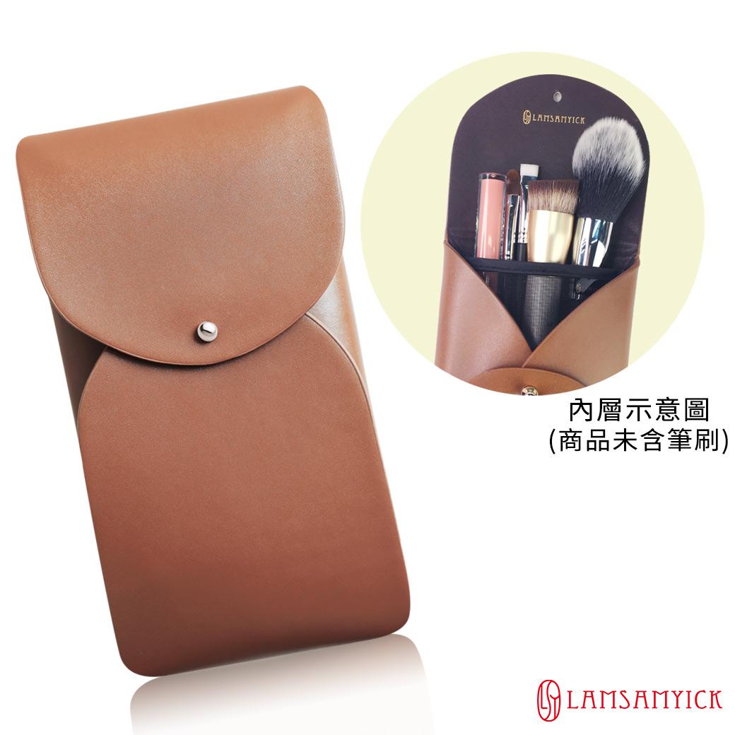 LSY林三益 釘扣式妝品刷具兩用袋(咖)