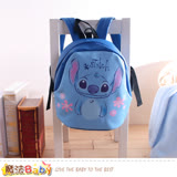 魔法Baby 兒童背包 迪士尼史迪奇正版防走失小童雙肩背包 f0241