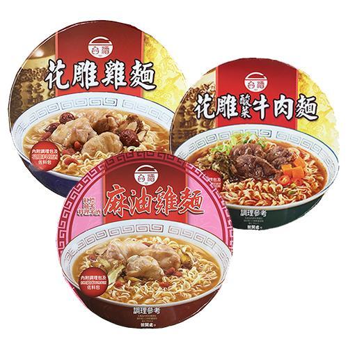 台酒碗麵組合(花雕雞+麻油雞+酸菜牛)